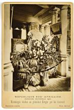 Ansichtkaart Wereldtentoonstelling Parijs, 1900 (Koninklijke Bibliotheek Den Haag, aanvraagnummer: KW 78 F 30 / X I)