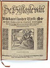 De historie van Rijckaert sonder vrese (1660) (Koninklijke Bibliotheek Den Haag, aanvraagnummer: KW 166 C 78)